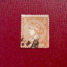 Sellos: ESPAÑA 1866. EDIFIL 82 CIRCULADO. Lote 275120423