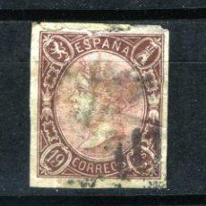 Sellos: XS- ISABEL II 1865 19 CUARTOS CASTAÑO Y ROSA REPARADO EDIFIL 71 MUY RARO. Lote 276085363