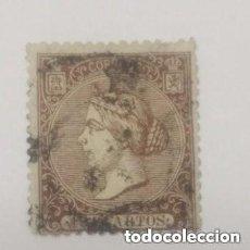 Sellos: 1866. EDIFIL 83. ISABEL II. 19 CUARTOS CASTAÑO.MATASELLO RUEDA CARRETA.ENVIO GRATIS.. Lote 276106233