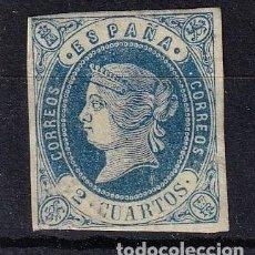 Sellos: SELLOS ESPAÑA AÑO 1862 OFERTA EDIFIL 57 EN NUEVO VALOR DE CATALOGO 51 €. Lote 276190358