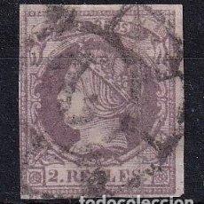 Sellos: SELLOS ESPAÑA AÑO 1862 OFERTA EDIFIL 56 EN USADO VALOR DE CATALOGO 17.5 €. Lote 276190448