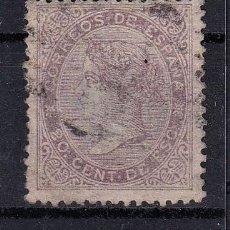 Sellos: SELLOS ESPAÑA AÑO 1867 OFERTA EDIFIL 92 EN USADO VALOR DE CATALOGO 14.5 €. Lote 276192043