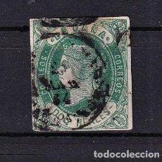 Sellos: SELLOS ESPAÑA AÑO 1862 OFERTA EDIFIL 62 EN USADO VALOR DE CATALOGO 19 €. Lote 276482463
