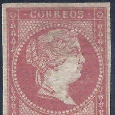 Sellos: EDIFIL 44 ISABEL II. AÑO 1855. PAPEL FILIGRANA LINEAS CRUZADAS. MNG. (SALIDA: 0,01 €).. Lote 276785183