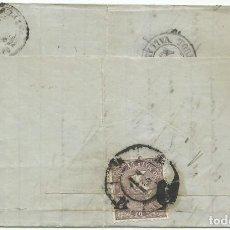 Sellos: 7/08/1869.VALLADOLID A TODESILLAS, EDIFIL 98 MAT. RUEDA CARRETA 14 VALLADOLID AL DORSO. Lote 276920708