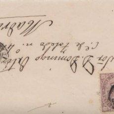 Sellos: AÑO 1868 EDIFIL98 50M ISABEL II ENVUELTA MATASELLOS LINARES JAEN DEFECTO MES INVERTIDO. Lote 276931608