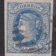Selos: ESPAÑA.- Nº 63 ISABEL SEGUNDA DOS CUARTOS CON MATASELLO PARRILLA 8 DE VALENCIA EN NEGRO DE LUJO. Lote 277029973