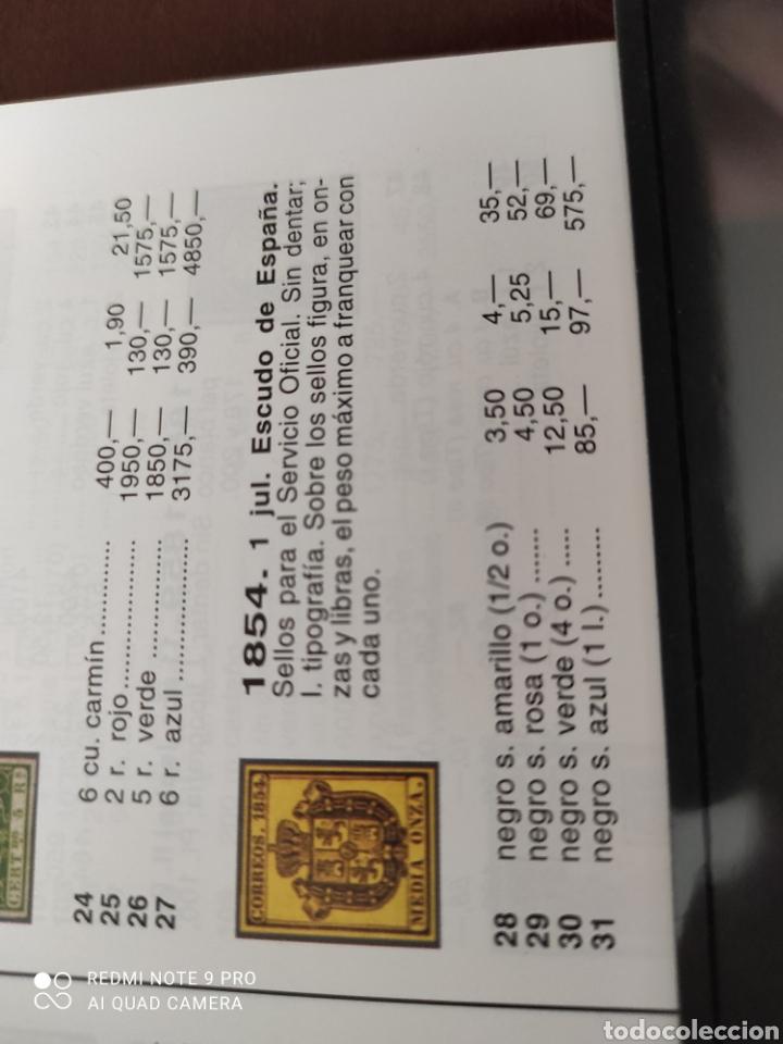 Sellos: 12 sellos sin uso en perfecto estado. Media onza correos 1854 - Foto 4 - 277112683