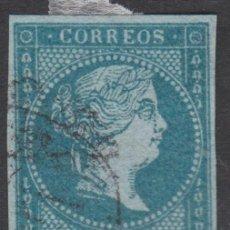 Sellos: 1855 ISABEL II. 1 REAL USADO FILIGRANA LAZOS. MUY BONITO. Lote 277149368