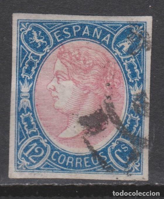 1865 ISABEL II. 12 CUARTOS USADO. BONITO. (Sellos - España - Isabel II de 1.850 a 1.869 - Usados)
