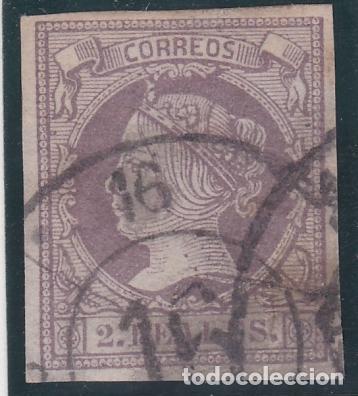 ESPAÑA.- Nº 56 ISABEL SEGUNDA 2 REALES CON MATASELLO RUEDA DE CARRETA 16 DE ALBACETE NEGRO DE LUJO (Sellos - España - Isabel II de 1.850 a 1.869 - Usados)