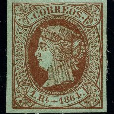 Sellos: 1864 ISABEL II EDIFIL 67* VC 270€. Lote 277502588
