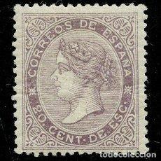 Sellos: 1867 ISABEL II EDIFIL 92** VC 163€. Lote 277511308