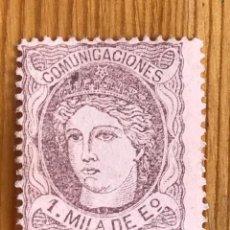 Sellos: EFIGIE ALEGORICA DE ESPAÑA, 1870, EDIFIL 102, NUEVO CON FIJASELLOS. Lote 277551423