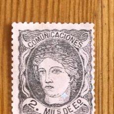 Sellos: EFIGIE ALEGORICA DE ESPAÑA, 1870, EDIFIL 103, NUEVO, SIN GOMA. Lote 277551448