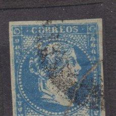 Sellos: AÑO 1856 EDIFIL 49 1R ISABEL II ROTURA CIRCULAR. Lote 278265243