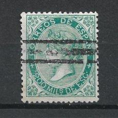 Sellos: ESPAÑA 1868 EDIFIL 100 BARRADO - 19/9. Lote 278385473
