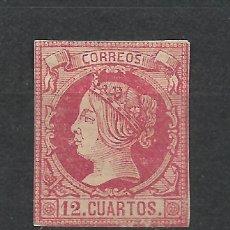 Sellos: ESPAÑA 1860 EDIFIL 53 NUEVO SIN GOMA - 18/27. Lote 278806493