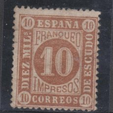 Sellos: 1867 ISABEL II. CIFRA 10 CTS NUEVO*. Lote 278819358