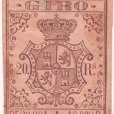 Sellos: SELLO FISCAL GIRO 20 REALES DE 30001 A 40000 REALES. ISABEL II. Lote 279379718
