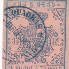 Sellos: SELLO FISCAL GIRO 35 REALES DE 60001 A 70000 REALES. ISABEL II. Lote 279414043