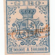 Sellos: SELLO FISCAL GIRO 50 REALES DE 90001 A 100000 REALES. ISABEL II. Lote 279415188
