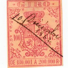 Sellos: SELLO FISCAL GIRO 100 REALES DE 180001 A 200000 REALES. ISABEL II. Lote 279417018