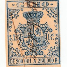 Sellos: SELLO FISCAL GIRO 125 REALES DE 200.001 A 250.000 REALES. ISABEL II. Lote 279417263