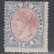 Sellos: ESPAÑA, 1867 EDIFIL Nº 95 /*/, 25 M. AZUL Y ROSA.. Lote 284245213