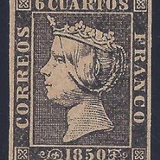 Sellos: EDIFIL 1 ISABEL II. AÑO 1850. FALSO FILATÉLICO.. Lote 286686188