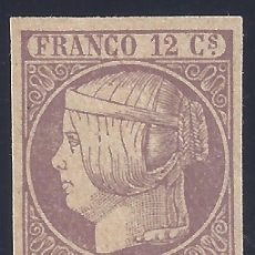 Sellos: EDIFIL 13 ISABEL II. AÑO 1852. FALSO FILATÉLICO.. Lote 286687733
