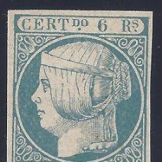 Sellos: EDIFIL 16 ISABEL II. AÑO 1852. FALSO FILATÉLICO.. Lote 286689588