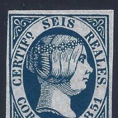 Sellos: EDIFIL 10 ISABEL II. AÑO 1851. FALSO FILATÉLICO.. Lote 286691718