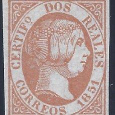 Sellos: EDIFIL 8 ISABEL II. AÑO 1851. FALSO FILATÉLICO.. Lote 286692093