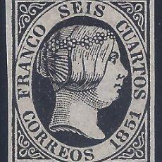 Sellos: EDIFIL 6 ISABEL II. AÑO 1851. FALSO FILATÉLICO.. Lote 286734468