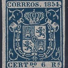Sellos: EDIFIL 27 ESCUDO DE ESPAÑA. AÑO 1854. FONDO COLOREADO. FALSO FILATÉLICO.. Lote 286735753