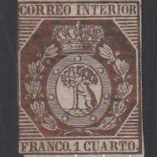 Sellos: ESPAÑA. 1853 EDIFIL Nº 22 (*), 1 CU. BRONCE. Lote 286781543
