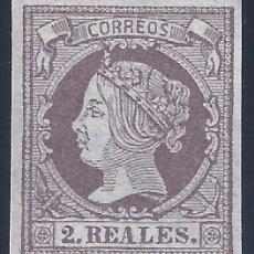 Sellos: EDIFIL 56 ISABEL II. AÑO 1860. FALSO FILATÉLICO.. Lote 286811593