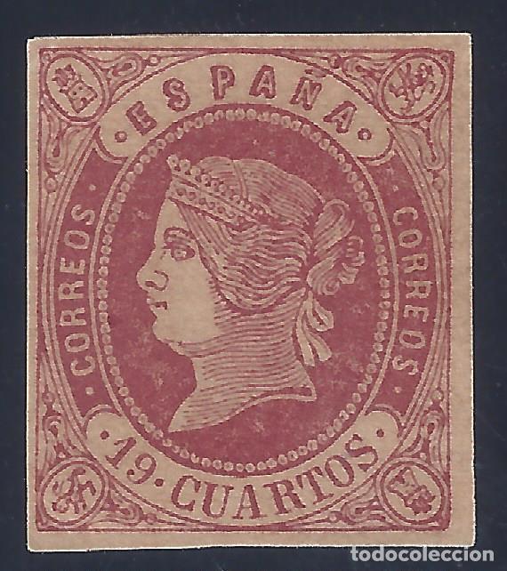 EDIFIL 60 ISABEL II. AÑO 1862. FALSO FILATÉLICO. (Sellos - España - Isabel II de 1.850 a 1.869 - Nuevos)