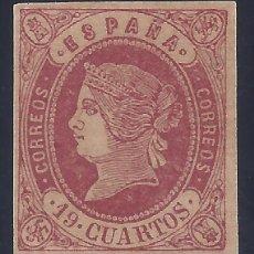 Sellos: EDIFIL 60 ISABEL II. AÑO 1862. FALSO FILATÉLICO.. Lote 286813633