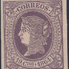Sellos: EDIFIL 66 ISABEL II. AÑO 1864. FALSO FILATÉLICO.. Lote 286818963