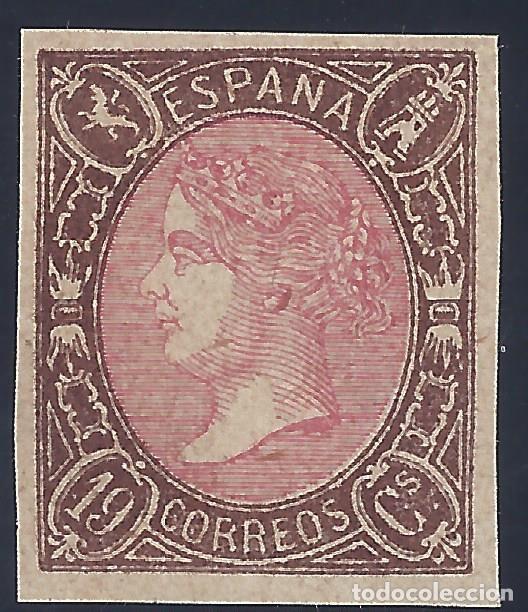 EDIFIL 71 ISABEL II. AÑO 1865. FALSO FILATÉLICO. (Sellos - España - Isabel II de 1.850 a 1.869 - Nuevos)