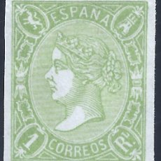 Sellos: EDIFIL 72 ISABEL II. AÑO 1865. FALSO FILATÉLICO.. Lote 286828403