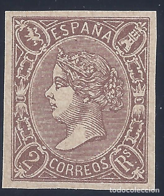 EDIFIL 73 ISABEL II. AÑO 1865. FALSO FILATÉLICO. (Sellos - España - Isabel II de 1.850 a 1.869 - Nuevos)