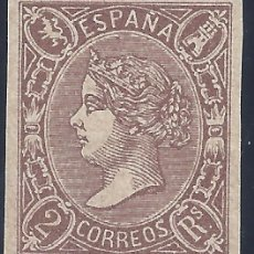 Sellos: EDIFIL 73 ISABEL II. AÑO 1865. FALSO FILATÉLICO.. Lote 286829888