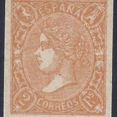 Sellos: EDIFIL 73A ISABEL II. AÑO 1865. FALSO FILATÉLICO.. Lote 286830473