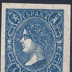 Sellos: EDIFIL NE 2 ISABEL II. AÑO 1865. FALSO FILATÉLICO.. Lote 286832153