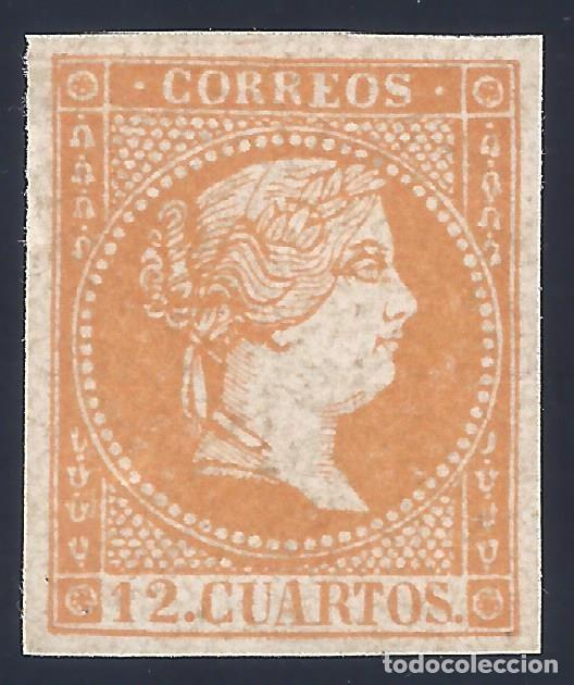 EDIFIL NE 1 ISABEL II. AÑO 1855. FALSO FILATÉLICO. (Sellos - España - Isabel II de 1.850 a 1.869 - Nuevos)