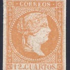 Sellos: EDIFIL NE 1 ISABEL II. AÑO 1855. FALSO FILATÉLICO.. Lote 286833923