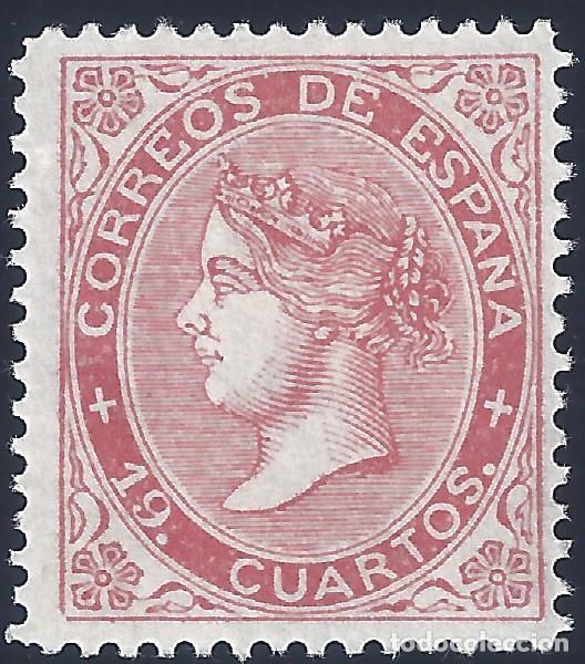 EDIFIL 90 ISABEL II. AÑO 1867. FALSO FILATÉLICO. EXCELENTE RÉPLICA. (Sellos - España - Isabel II de 1.850 a 1.869 - Nuevos)